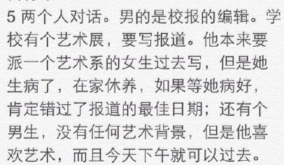 2015年6月27日托福口语真题回忆(网友版)