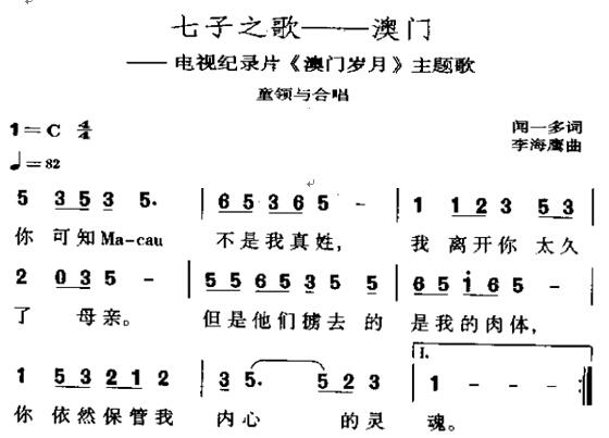 晚会 b.瑶族舞曲 c.春节序曲 d.节日序曲   2.