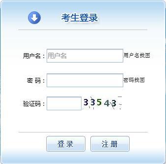 江西2018年暖通工程师报名时间及入口9月7日—9月11日