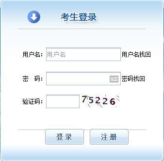 2019年安徽环保工程师考试报名入口